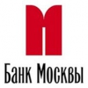 Быстрый потребительский кредит в банке москвы, особенности и преимущества.