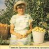 Еремеева татьяна васильевна, учёный садовод из иркутска