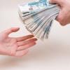 Где срочно взять деньги в кредит на потребительские нужды?