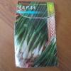 Как размножить лук, как собрать семена?