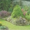 Как создать рельефный сад на ровном месте