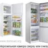 Какой холодильник лучше, с морозильной камерой сверху или снизу?