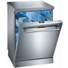 Обзор посудомоечной машины siemens sn26t552eu — описание, особенности.